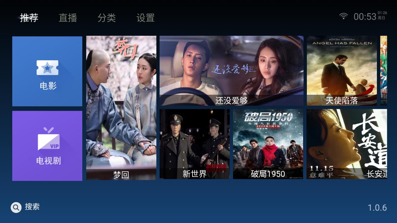 阿狸影视TV版v1.0.6 电视版全网影视神器